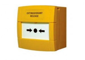 Söndürücü Boşaltma İhbar Butonu